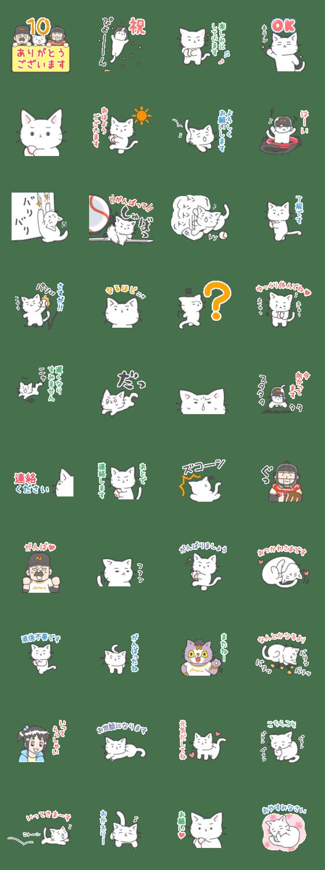 「猫ピッチャーの「ありが10」記念スタンプ」のLINEスタンプ一覧