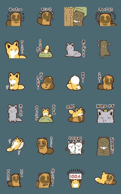 Raccoon dog & Fox: Praise Stickers