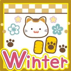 Japanese pattern winter gold cat english