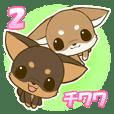Chihuahuatan2