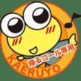 KAERUYO