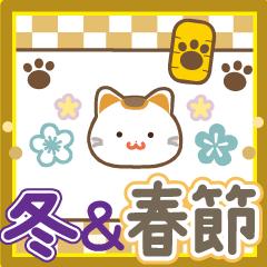 Japanese pattern winter gold cat china