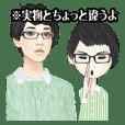 眼鏡女子 02