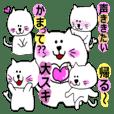 THE 可愛い猫(日常編part2 甘えんぼ編)