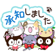 6 cute cats!