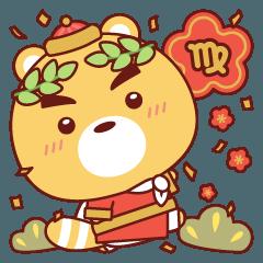 處女座- 星座小熊賀鼠年