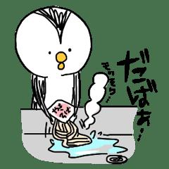 運が悪いペソギソ太郎 - LINE ス...
