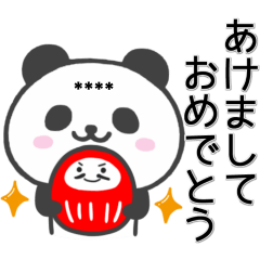 Cute Panda in Winter Custom Sticker