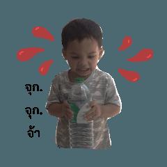Pemika_20191228144854