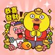Pp Bear and Pants Pig 16