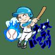 baseballpower