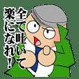 人情刑事(デカ)