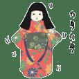 Very Cute! Ichimatsu Doll Chan