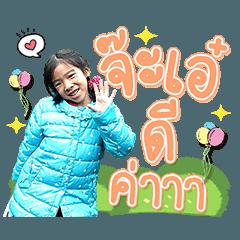 BaBy Bright Sticker