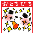 うさみさんの美術日誌 お友達編