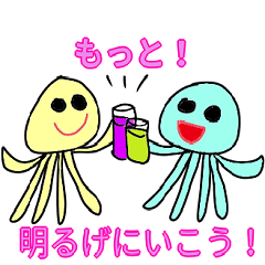 more bright and cute jellyfish