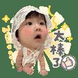 SHI baby's emoticons