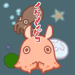 Gentle Flapjack Octopus Stickers