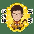 Dr. Tien-Sheng Hsu