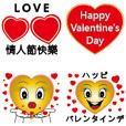 Heart sticker. Happy Valentine's Day