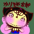 かりそめ太郎の日常