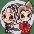 大衆演劇★哀川昇スタンプ!(英語版)