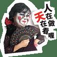 Lady Jin's Tea Time