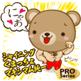 Shining Kuma-Cho maximum Junichi sticker