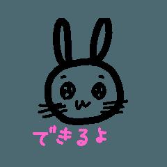however_sweet_rabbit