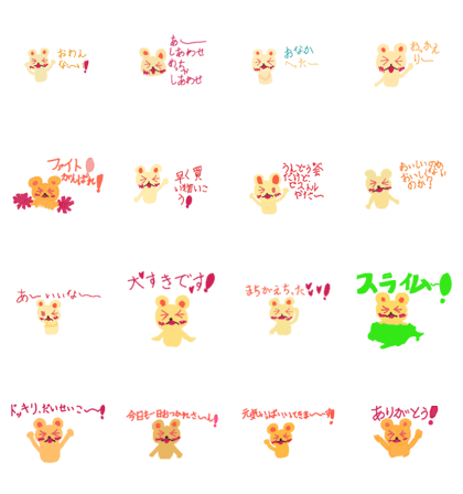 Bear's happy life