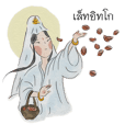 God Blessings- Guanyin