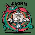 Kung fu masters 40