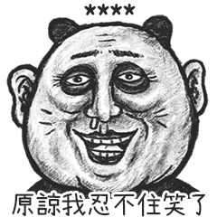 PandaFuFu EasyFill