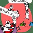 ふきだし遊び☆うさぎ団