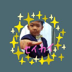 uki_20200102200627