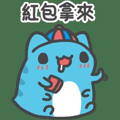 貓貓蟲-咖波 給我紅包