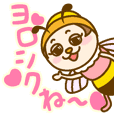 Nanako the Honeybee