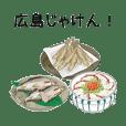 Delicious Hiroshima
