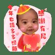 ying jyun_20200103103144