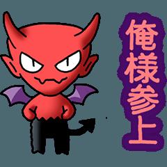 Devil part1