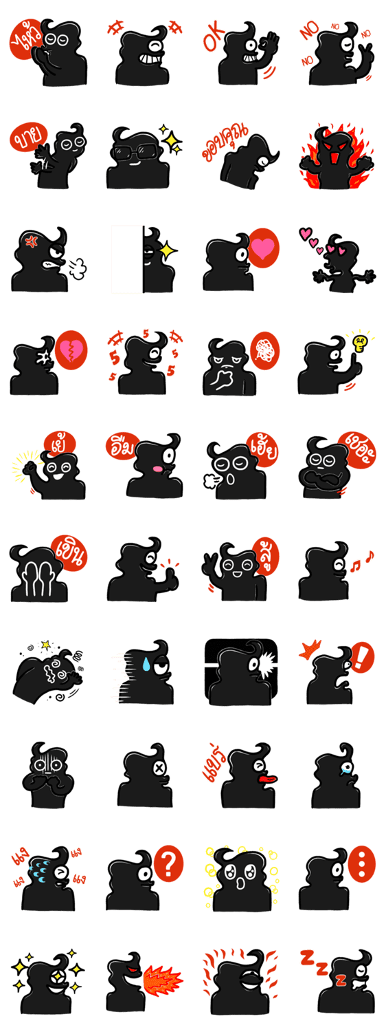 「Black The Sticker」のLINEスタンプ一覧