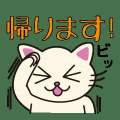 40種の帰るスタンプ - LINE スタ...