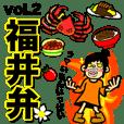 FUKUI DIALECT Stickers (vol.2)