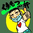 熊本オジさんクマジー