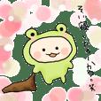 frog&pig