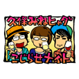 KUBOxMINExHYADA KOJIRASE NIGHT Sticker