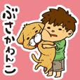 Cute? Dogs