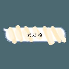 line_20200104104320
