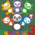パンダフル.3