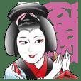 Kabuki realistic Sticker